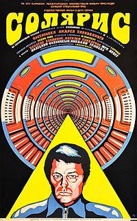 Solyaris poster